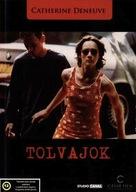 Les voleurs - Hungarian DVD movie cover (xs thumbnail)