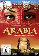 MacGillivray Freeman's Arabia - German DVD cover (xs thumbnail)