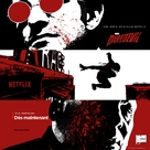 """""""Daredevil"""" - French Movie Poster (xs thumbnail)"""