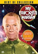 """""""My Favorite Martian"""" - DVD movie cover (xs thumbnail)"""