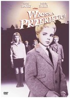 Village of the Damned - Polish DVD cover (xs thumbnail)