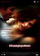 Disengagement - French Movie Poster (xs thumbnail)