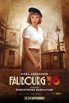 Faubourg 36 - French Movie Poster (xs thumbnail)