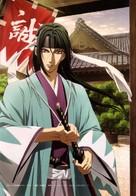 """Hakuouki"" - Japanese Movie Poster (xs thumbnail)"