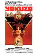 The Yakuza - Spanish Movie Poster (xs thumbnail)