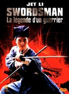 Swordsman 2 - French Movie Cover (xs thumbnail)