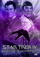 Star Trek: The Voyage Home - German DVD movie cover (xs thumbnail)