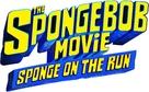 The SpongeBob Movie: Sponge on the Run - Logo (xs thumbnail)