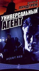Agent Red - Russian VHS movie cover (xs thumbnail)