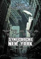 Synecdoche, New York - French Movie Cover (xs thumbnail)