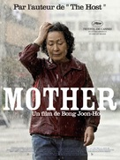 Mother - French Movie Poster (xs thumbnail)