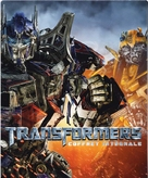 Transformers: Revenge of the Fallen - French Movie Cover (xs thumbnail)