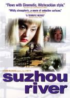 Suzhou he - Movie Cover (xs thumbnail)