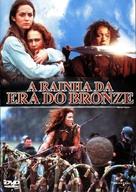 Boudica - Portuguese DVD movie cover (xs thumbnail)