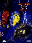 The Last House on Dead End Street - Movie Cover (xs thumbnail)