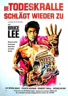 Meng long guo jiang - German Movie Poster (xs thumbnail)