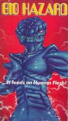 Biohazard - Movie Cover (xs thumbnail)