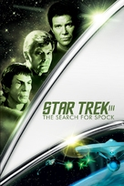Star Trek: The Search For Spock - DVD cover (xs thumbnail)