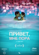 Hello I Must Be Going - Russian Movie Poster (xs thumbnail)
