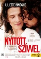 À coeur ouvert - Hungarian Movie Poster (xs thumbnail)
