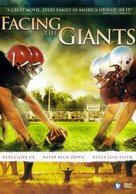 Facing the Giants - Movie Cover (xs thumbnail)