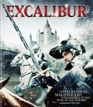 Excalibur - Blu-Ray cover (xs thumbnail)