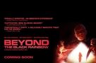 Beyond the Black Rainbow - British Movie Poster (xs thumbnail)