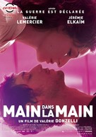 Main dans la main - Swiss Movie Poster (xs thumbnail)