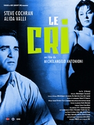 Grido, Il - French Movie Poster (xs thumbnail)