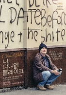 I, Daniel Blake - South Korean Movie Poster (xs thumbnail)