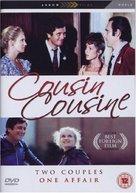 Cousin cousine - British DVD cover (xs thumbnail)