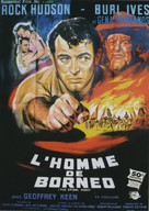 The Spiral Road - French Movie Poster (xs thumbnail)