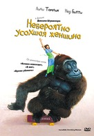The Incredible Shrinking Woman - Russian Movie Cover (xs thumbnail)