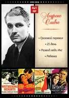Rebecca - Russian DVD cover (xs thumbnail)
