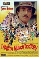 Where Does It Hurt? - Spanish Movie Poster (xs thumbnail)