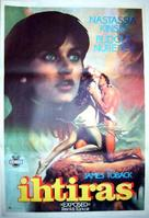 Exposed - Turkish Movie Poster (xs thumbnail)