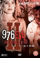 976-Evil II - British Movie Cover (xs thumbnail)