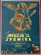Kaijû daisenso - Yugoslav Movie Poster (xs thumbnail)