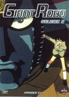 """Jaianto robo"" - French DVD cover (xs thumbnail)"