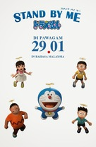 Stand by Me Doraemon - Malaysian Movie Poster (xs thumbnail)