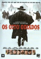 The Hateful Eight - Brazilian Movie Cover (xs thumbnail)