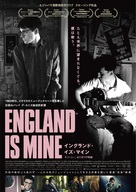 England Is Mine - Japanese Movie Poster (xs thumbnail)