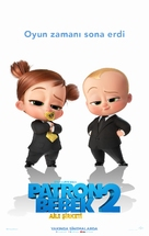 The Boss Baby: Family Business - Turkish Movie Poster (xs thumbnail)