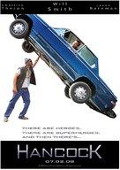 Hancock - British Movie Poster (xs thumbnail)