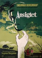 Ansiktet - Danish Movie Poster (xs thumbnail)