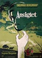 Ansiktet - Danish Movie Poster (xs thumbnail)