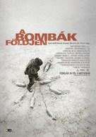 The Hurt Locker - Hungarian Movie Poster (xs thumbnail)