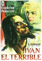 Ivan Groznyy I - Argentinian Movie Poster (xs thumbnail)