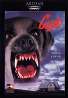 Cujo - DVD cover (xs thumbnail)