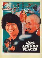 Zuijia Paidang - Pakistani Movie Poster (xs thumbnail)